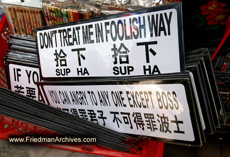 China - Hong Kong and Shenzhen / ChinglishSigns: https://friedmanarchives.com/china/page5/pages/chinglish signs...