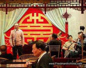 Beijing Opera Karaoke