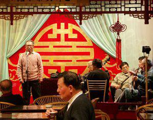 Beijing Opera tea house