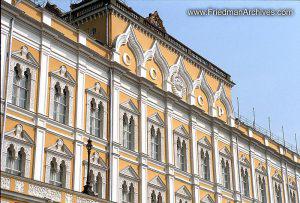 CCCP Yellow Building