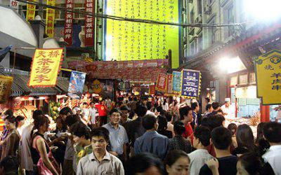 Food_Alley_Beijing