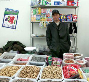 Nut Vendor.