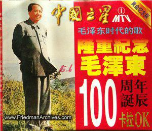 Mao CD cover