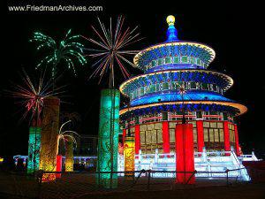 Neon Temple