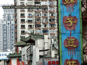 Shanghai Street Signs