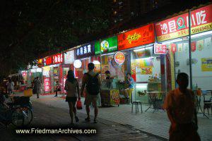 Sidewalk Shops