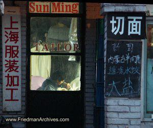 Tailor Sun Ming
