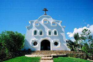 Wedding Sampler Wedding Chapel